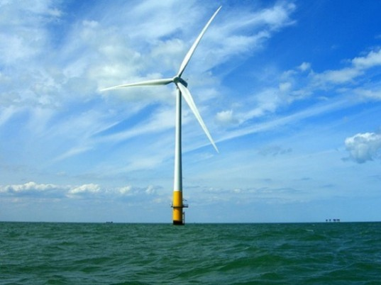 Lake Erie Turbine